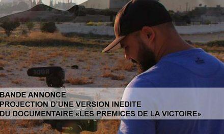 [Syrie] Projection d'une version inédite du documentaire à Lyon – Bande annonce